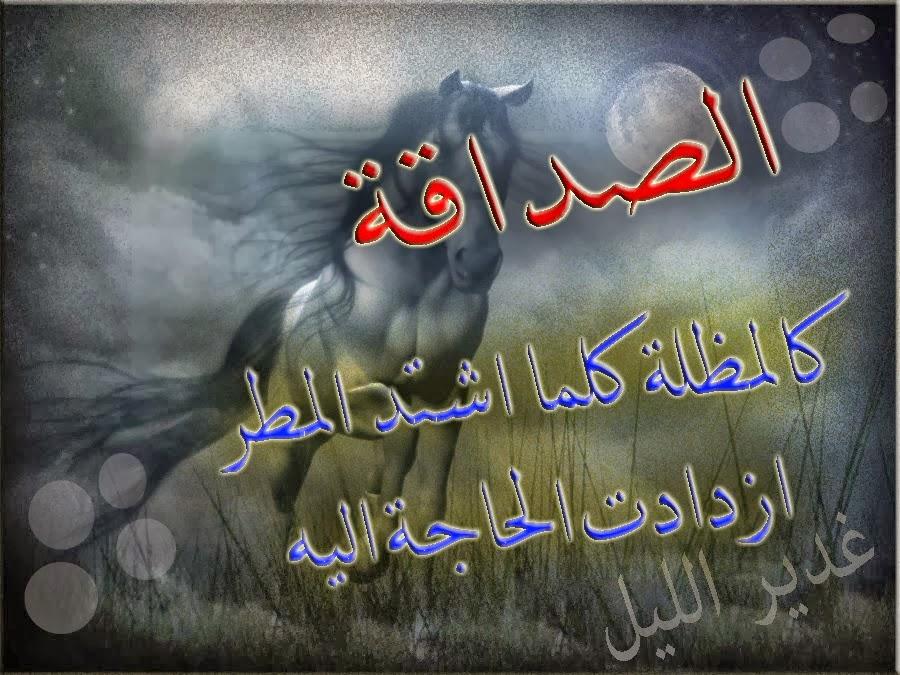 بالصور بالصور خيانه الصديق , صور عن خيانة الصاحب 63 10