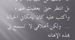 صورة بالصور خيانه الصديق , صور عن خيانة الصاحب