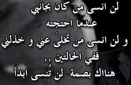 بالصور بالصور خيانه الصديق , صور عن خيانة الصاحب 63 2