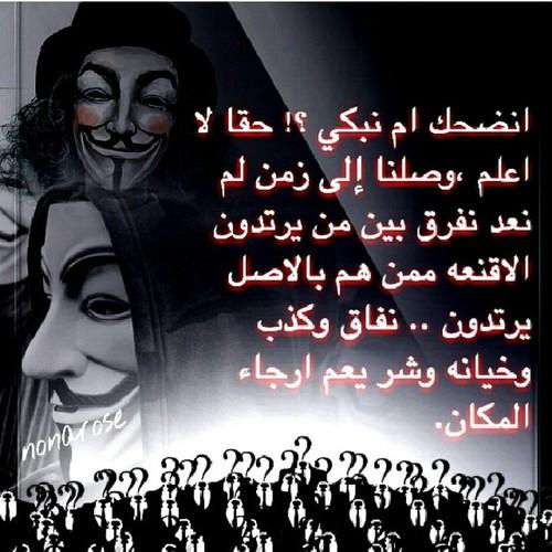 بالصور بالصور خيانه الصديق , صور عن خيانة الصاحب 63 3