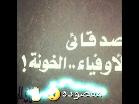 بالصور بالصور خيانه الصديق , صور عن خيانة الصاحب 63 4