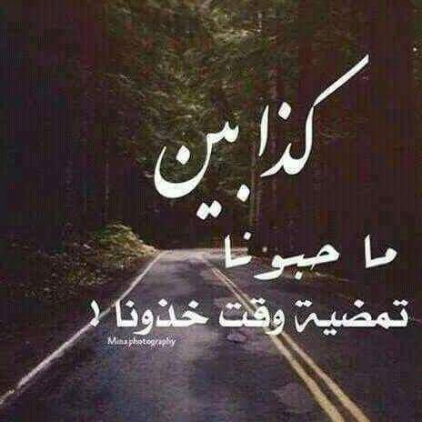 بالصور بالصور خيانه الصديق , صور عن خيانة الصاحب 63 5