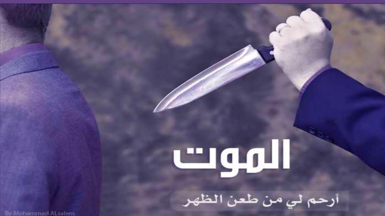 بالصور بالصور خيانه الصديق , صور عن خيانة الصاحب 63 6