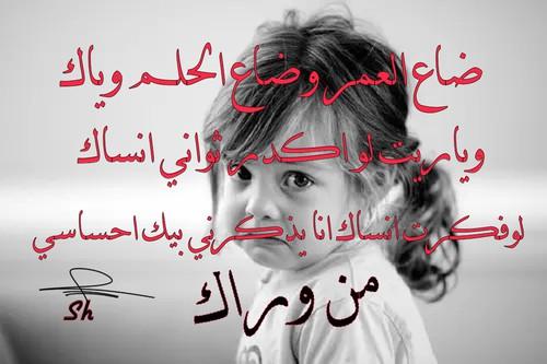 بالصور بالصور خيانه الصديق , صور عن خيانة الصاحب 63 8