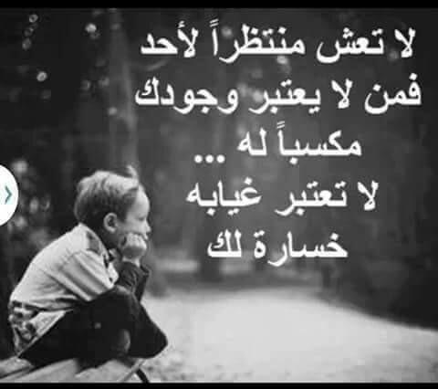 بالصور بالصور خيانه الصديق , صور عن خيانة الصاحب 63 9