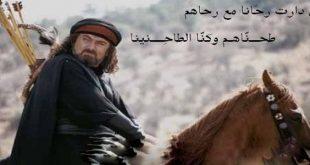 بالصور شعر الزير سالم , صور من مقاطع شعر الزير سالم 6446 11 310x165