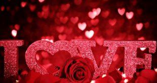 صور صور كلمة احبك , صور مكتوب عليها احبك