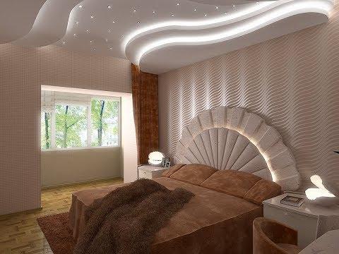 بالصور جبس غرف نوم ' صور جميلة لجبس غرف النوم 6486 3
