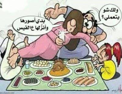 صور صور مضحكة جزائرية , اجمل الصور الكوميدية الجزائرية