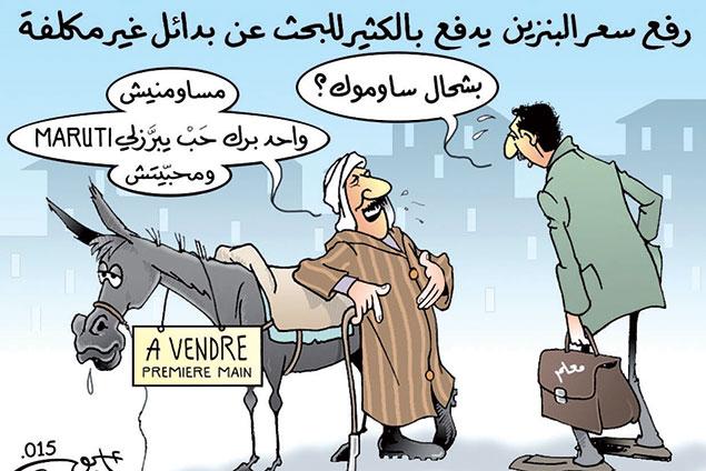 بالصور صور مضحكة جزائرية , اجمل الصور الكوميدية الجزائرية 6491 5