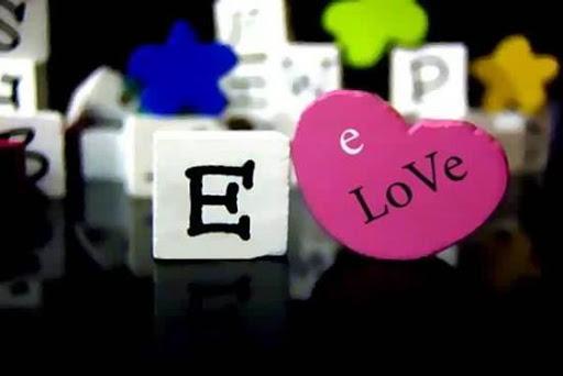 صورة صور حرف e , احلى الخلفيات لحرف ال E