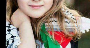 صور بنات فلسطين , اجمل الصور لبنوتات فلسطينيين