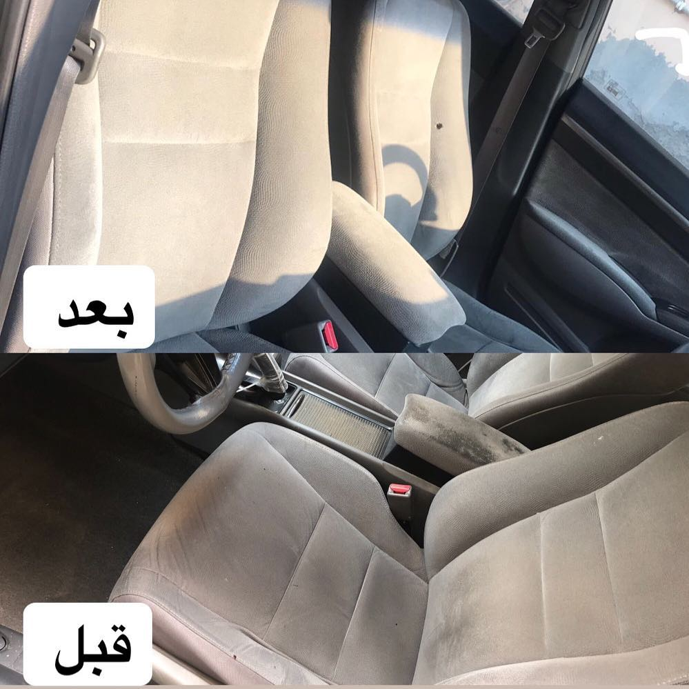 بالصور تلميع السيارة من الداخلة , اجعل سيارتك جميلة من الداخل 12289 12