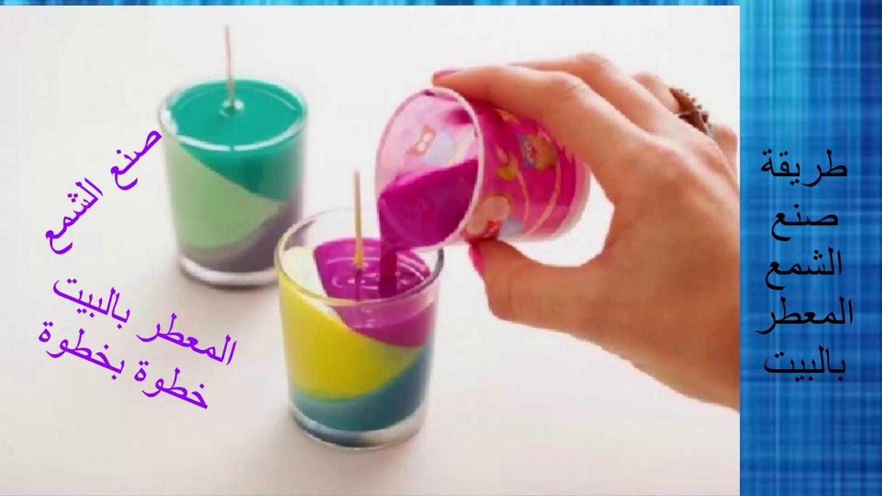 صورة طريقة صنع الشمع المعطر بالصور , التعطير بواسطة الشمع