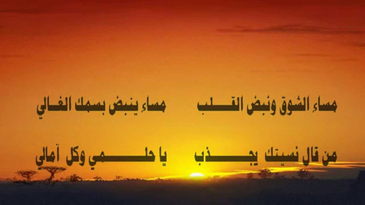 بالصور عبارات عن المساء قصيره , اجمل كلمات عن المساء 12300 10