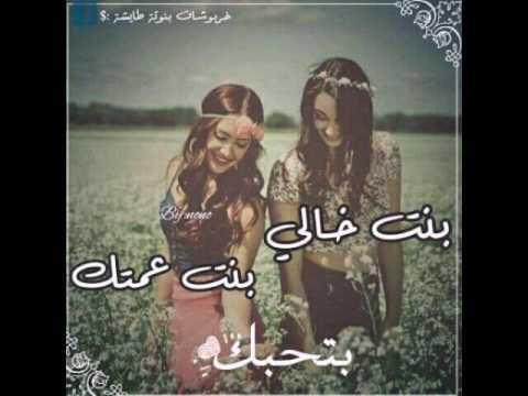 بالصور بنت خال العروسه , اجمل كلمات من العروسة لبنت خالها 12305 12
