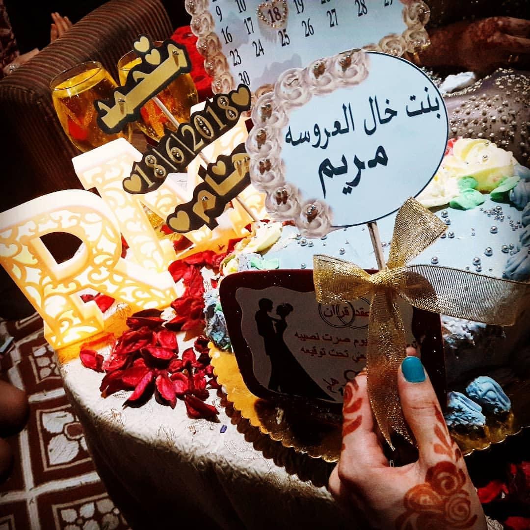 بالصور بنت خال العروسه , اجمل كلمات من العروسة لبنت خالها 12305 4