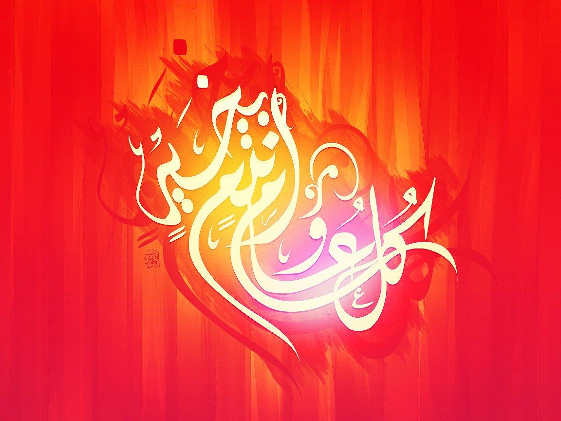 صور اجمل رسائل عيد الاضحى المبارك , اروع كلمات عن العيد