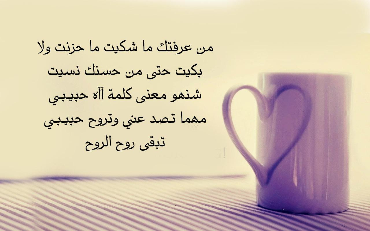 بالصور شاعر الحب والرومانسية , الحب هو مركز الحياة 12336 11
