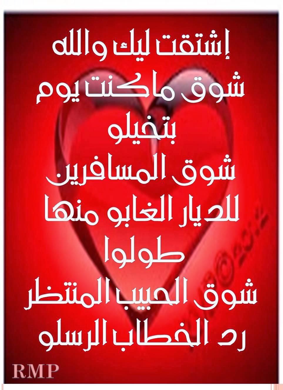 بالصور شاعر الحب والرومانسية , الحب هو مركز الحياة 12336 14