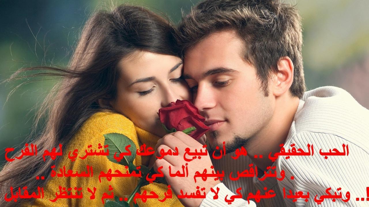 بالصور شاعر الحب والرومانسية , الحب هو مركز الحياة 12336 5