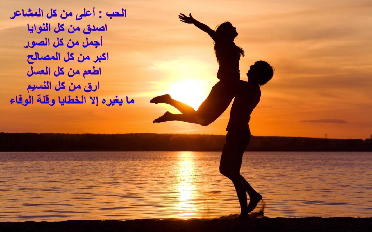 بالصور شاعر الحب والرومانسية , الحب هو مركز الحياة 12336 6