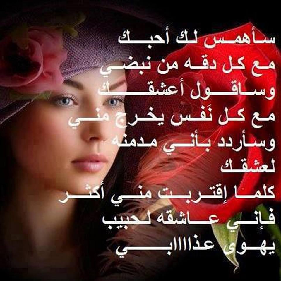 بالصور شاعر الحب والرومانسية , الحب هو مركز الحياة 12336 9