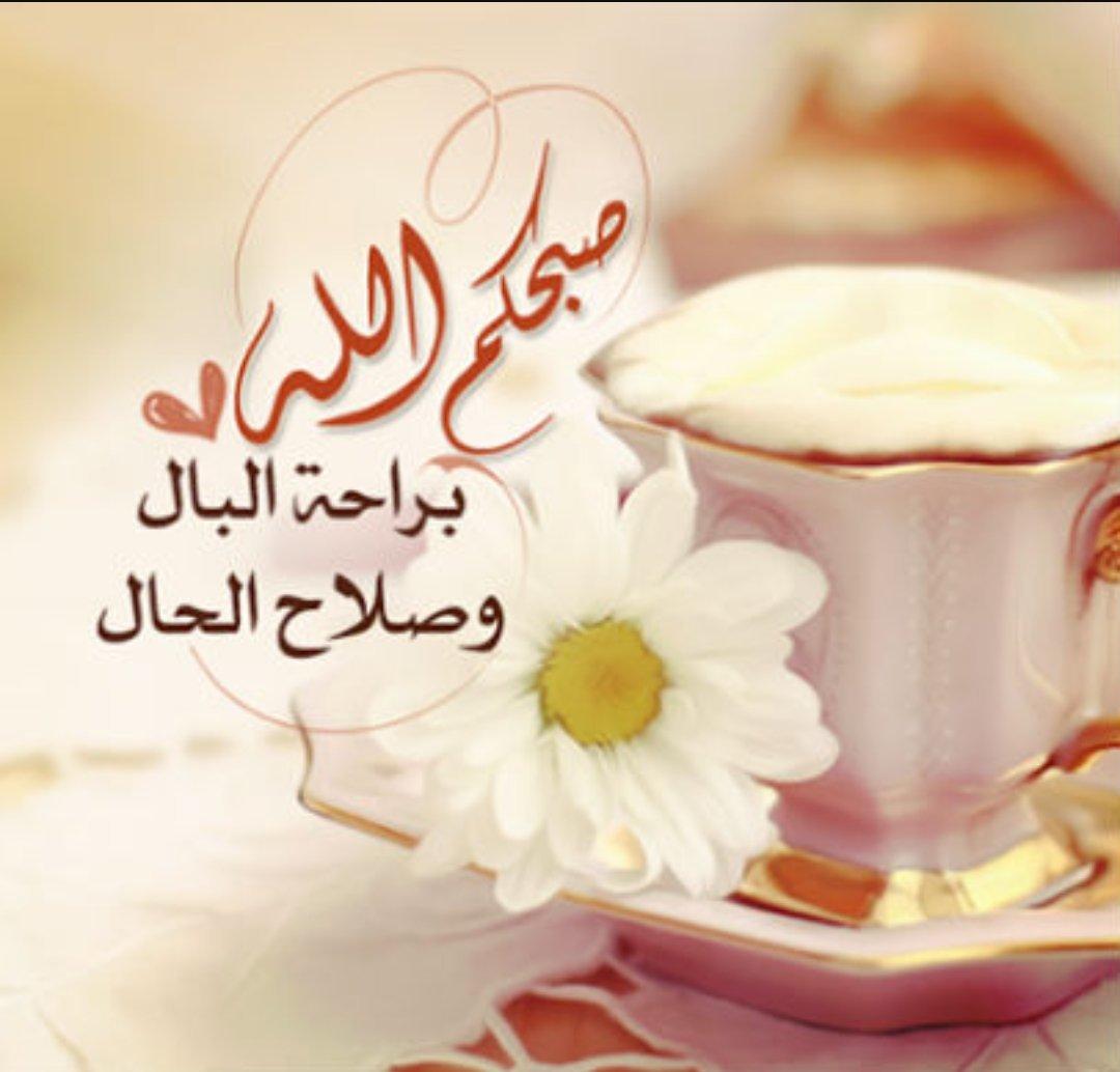 بالصور كلمة عن الصباح , اجمل كلمات عن اجمل صباح 12342 7