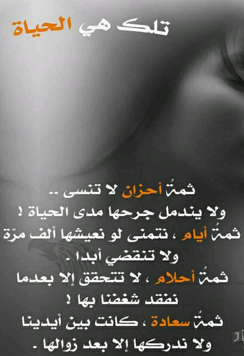 صور كلمات حب حزينه جدا , عبر عن الحب بكلمات محزنة
