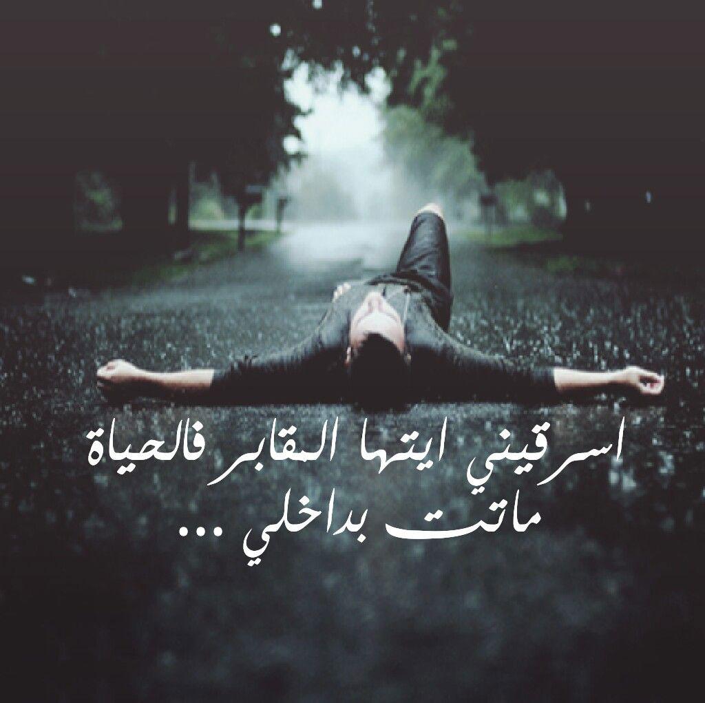 بالصور كلمات حب حزينه جدا , عبر عن الحب بكلمات محزنة 12357 2