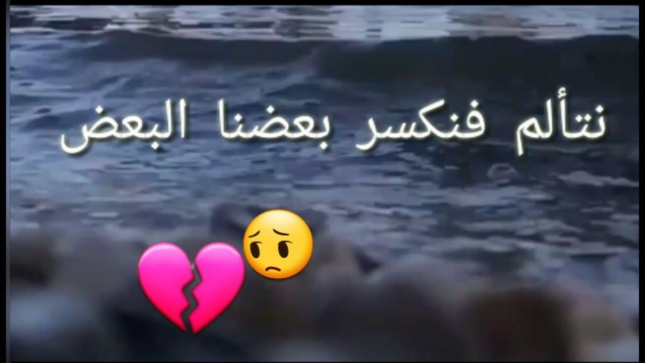 بالصور كلمات حب حزينه جدا , عبر عن الحب بكلمات محزنة 12357 9