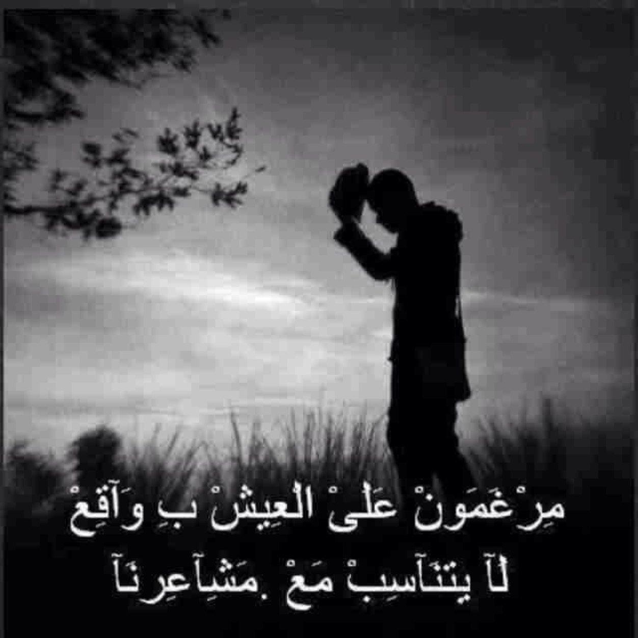 بالصور كلمات حب حزينه جدا , عبر عن الحب بكلمات محزنة
