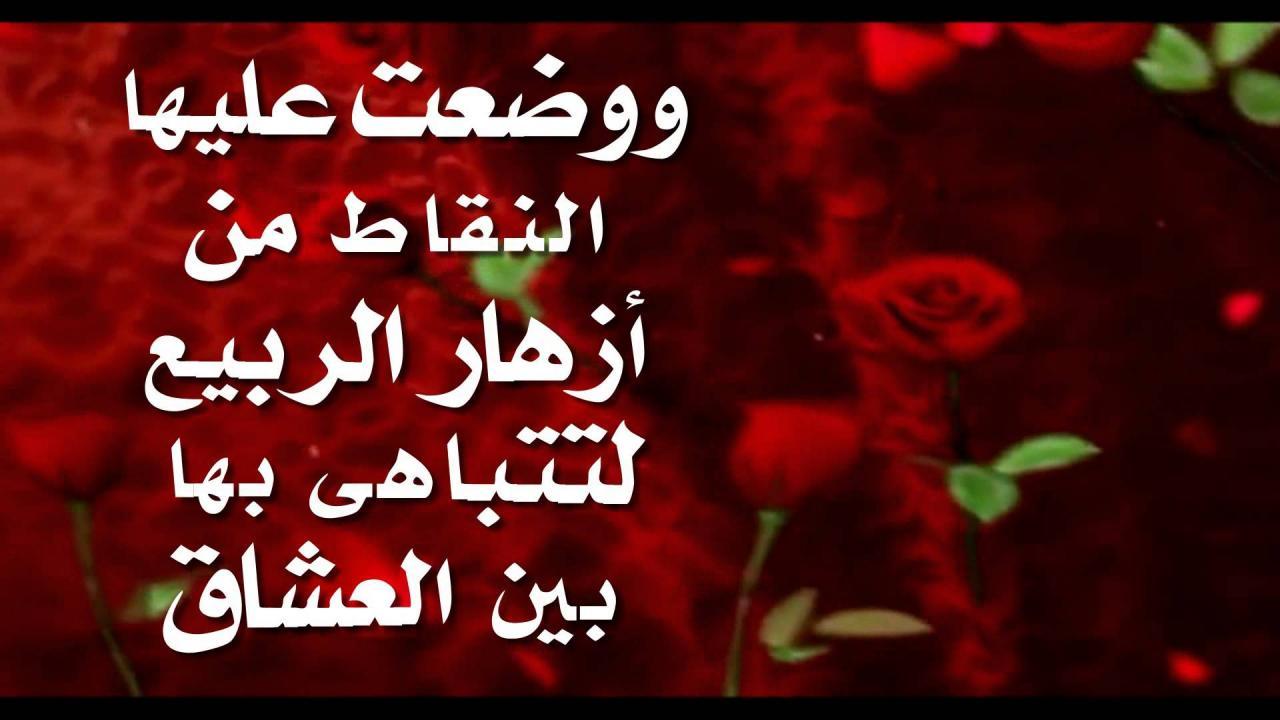 بالصور اجمل قصيدة حب , اجمل ما كتب فى الحب والغزل 12762 1