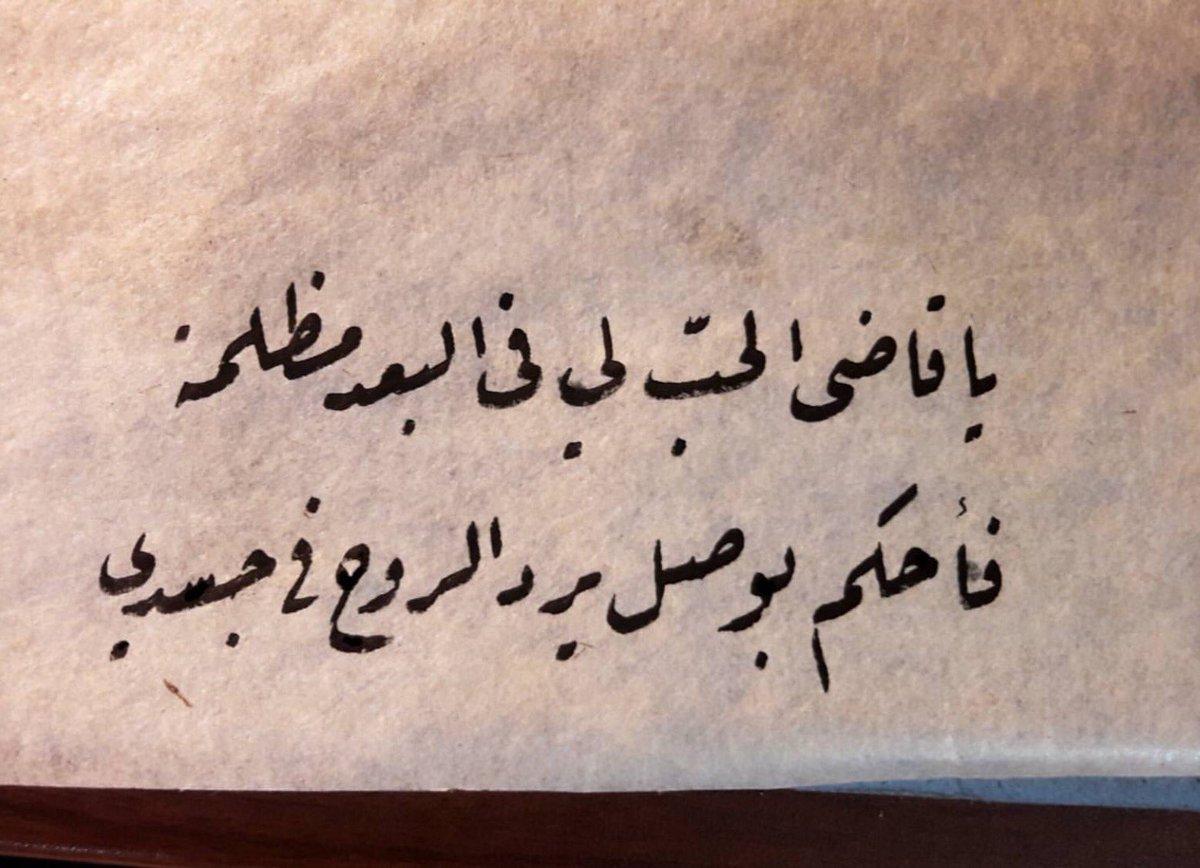 بالصور اجمل قصيدة حب , اجمل ما كتب فى الحب والغزل 12762 4