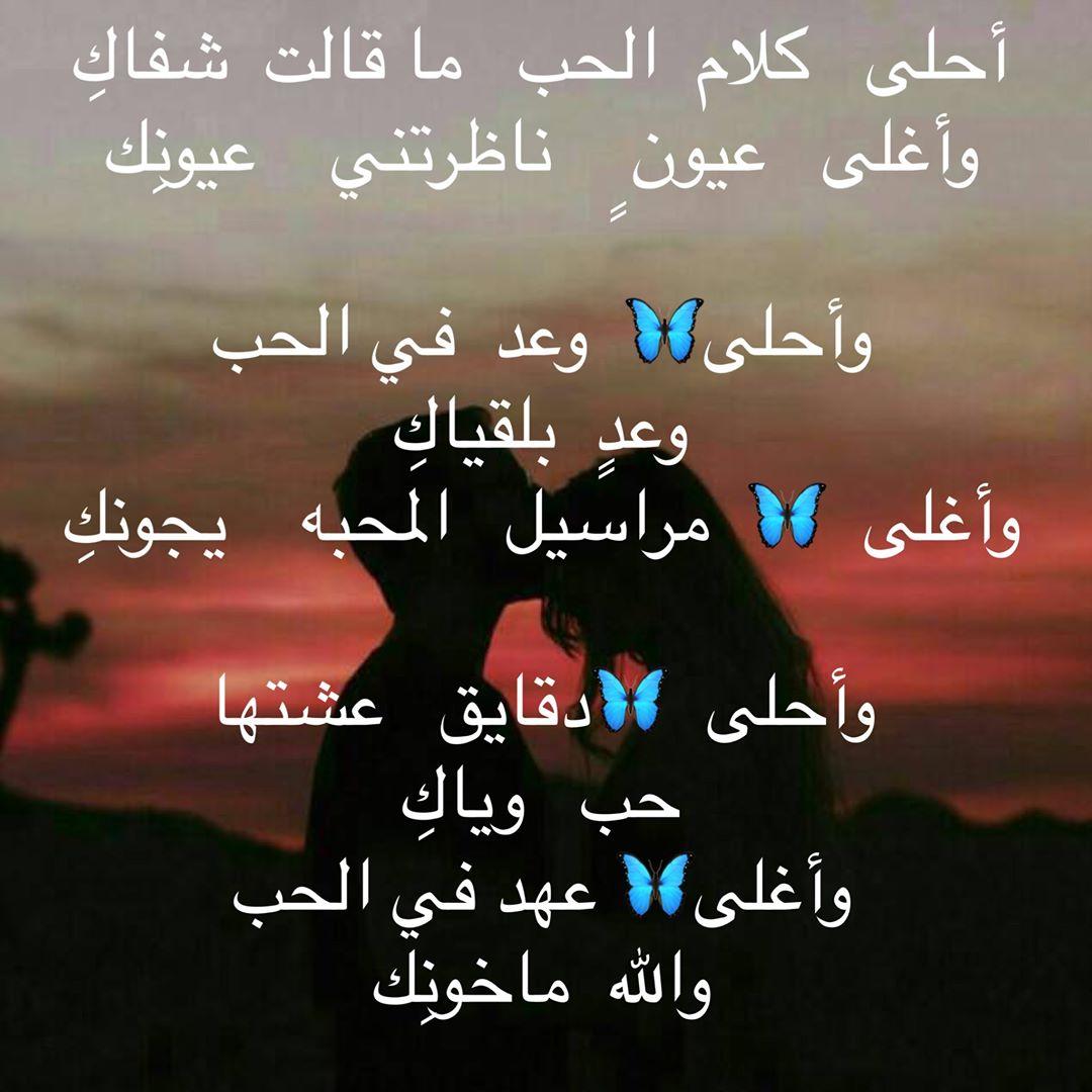 بالصور اجمل قصيدة حب , اجمل ما كتب فى الحب والغزل 12762 5