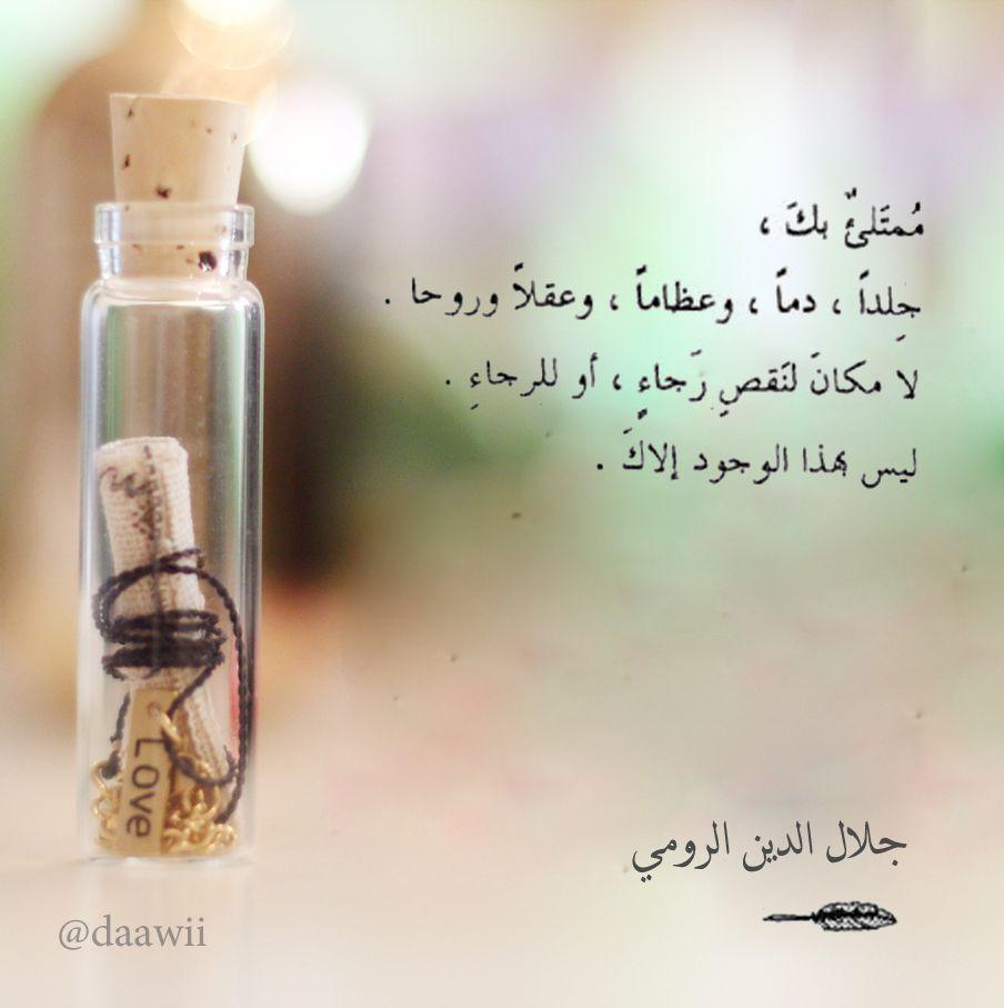 بالصور اجمل قصيدة حب , اجمل ما كتب فى الحب والغزل 12762 8