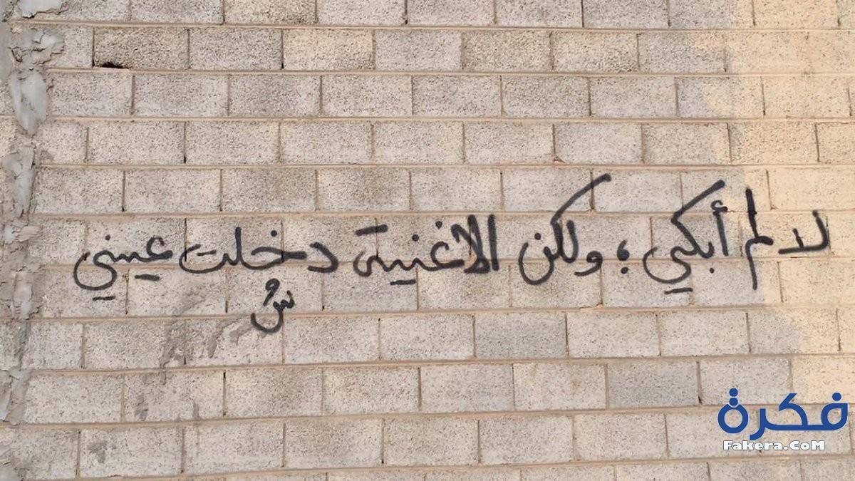 صور صور كتابات حزينه , كلمات حزينه عن الحياه