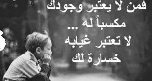 بالصور صور كتابات حزينه , كلمات حزينه عن الحياه 12768 11 310x165
