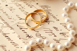 بالصور خلفيات عيد زواج , واجمل كلمات لعيد الزواج 12776 12 310x205
