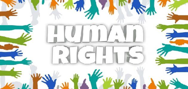 بالصور بحث حول حقوق الانسان , ما هي حقوق الانسان و ما اهميتها 6455