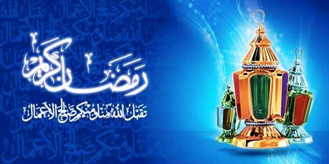 بالصور نكت عن رمضان , عيد علي اصحابك بصور 6505 9