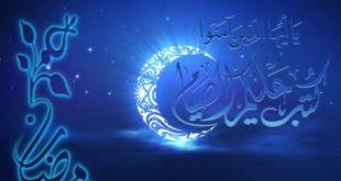 صور صور رمضان كريم , شهر الكرم في الصور