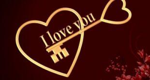 صورة صور كلمة بحبك , اعظم كلمه تنطق