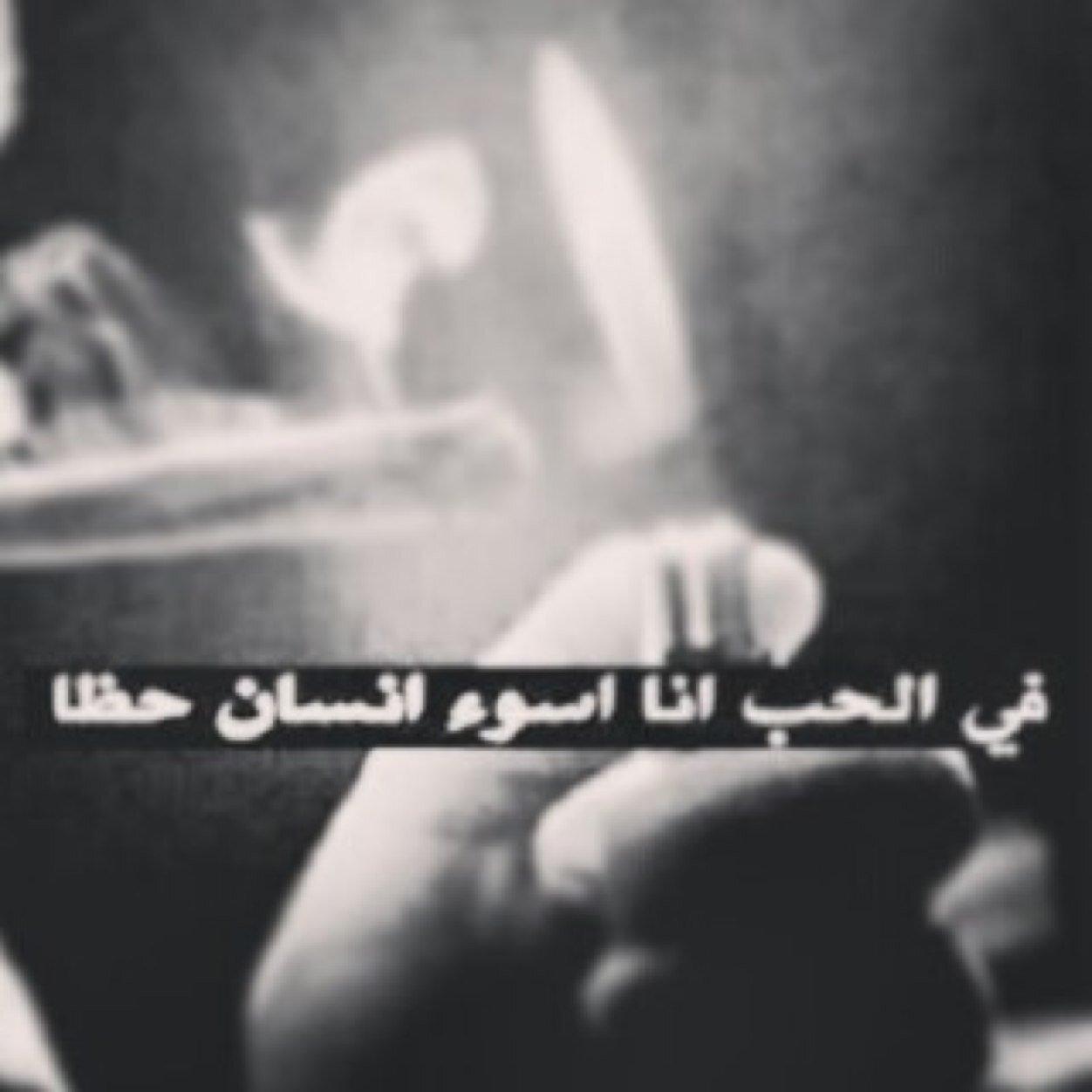 صورة صور فراق حزينه , الفراق حزن دفين في اعماق القلب