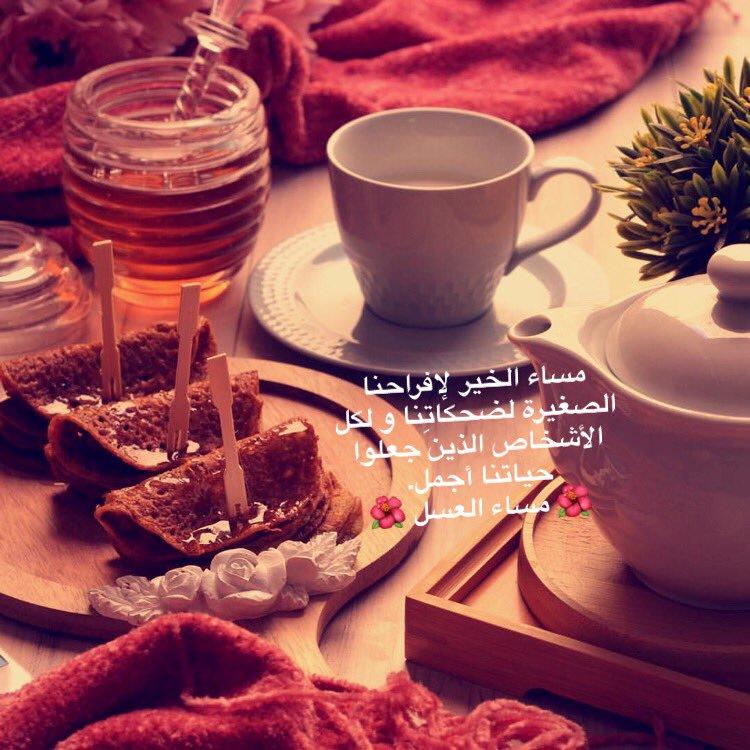 صور اجمل الصور مساء الخير فيس بوك , مساء معطر بالورود في اجمل الصور