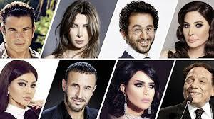 صور صور فنانين , اكثر فناني العرب تاثيرا في العالم العربي