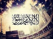 صور صور خلفيات اسلامية , خلفيات اسلامية متنوعة روعة للموبايل