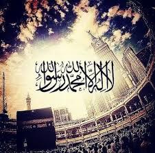 صور خلفيات اسلامية خلفيات اسلامية متنوعة روعة للموبايل رمزيات