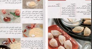 صور حلويات رمضانية بالصور والمقادير , ماهي الحلويات الاشهر في رمضان