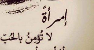 صور صور عليها حكم , صور حكم دروس وعبر من الحياء يفهمها العقلاء